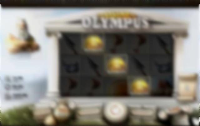 online casino slots hades symbol